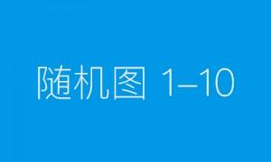 陕农九号(西瓜)